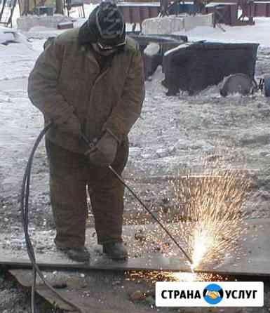 Демонтаж,ликвидация,снос,сварные работы,газосварка Липецк
