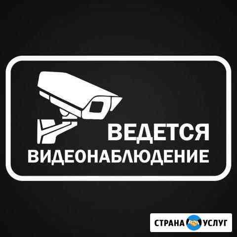 Видеонаблюдение, домофоны Оренбург