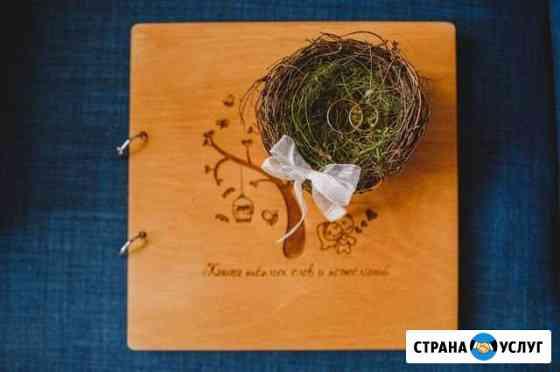 Аренда гнездышка под обручальные кольца Нижневартовск