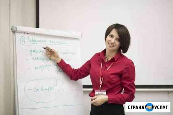 Тренинг успешных продаж Кострома