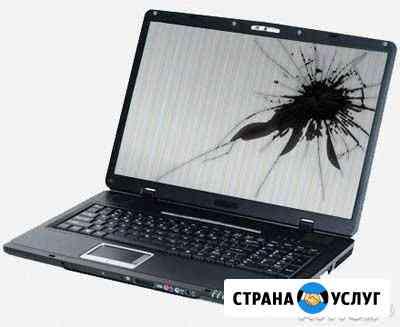Замена дисплеев (Экранов ноутбуков) Стрежевой