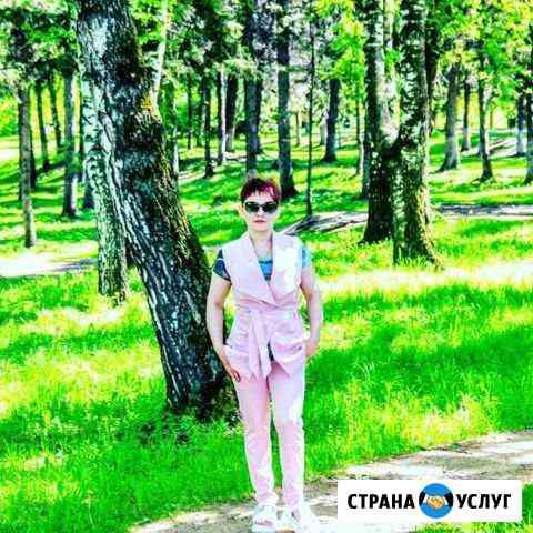 Няня на час Горно-Алтайск