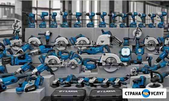 Инструменты на заказ из Китая Ковров