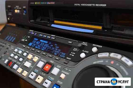 Оцифровка видеокассет. VHS, Video 8, mini DV и др Орёл