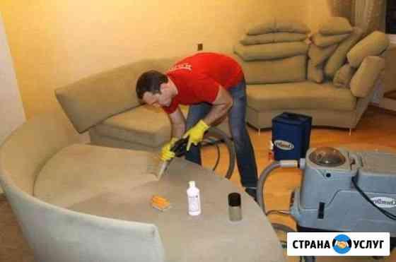 Химчистка мягкой мебели и ковров на дому Волгоград
