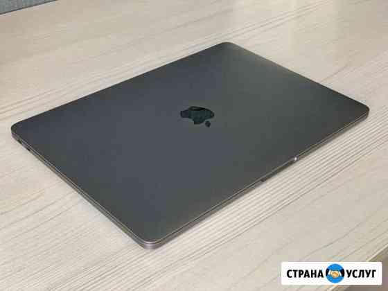 Аренда Macbook Pro для съемок Барнаул