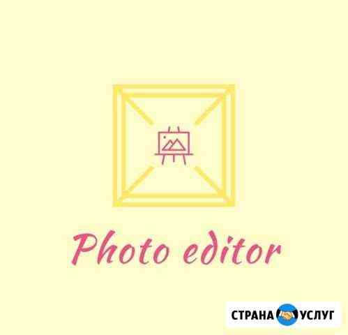 Редактирую фото Улан-Удэ