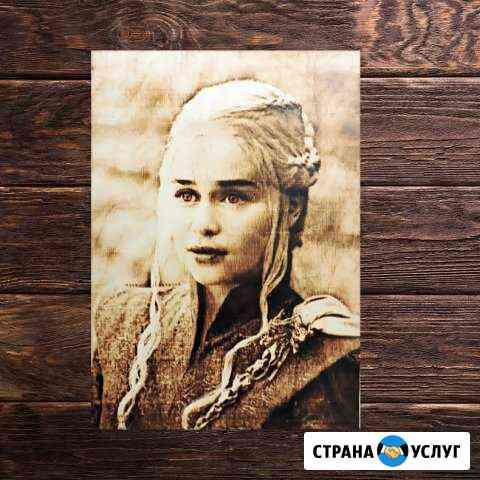 Оригинальный подарок, выжигание по фото на дереве Уфа