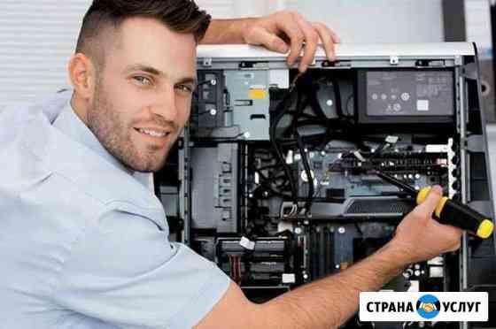 Ремонт компьютеров ноутбуков мониторов ЖК тв Канаш