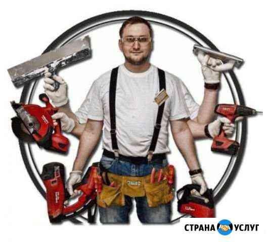 Муж на час Мастер на час Электрик Сантехник Новосибирск