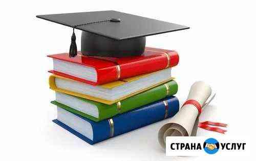 Уроки русского языка Владикавказ