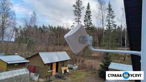 Безлимитный интернет в дом Брянск