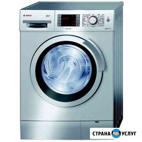 Бесплатный вывоз стиральных машин Томск