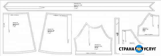Распечатка лекал, раскладок, выкроек шир до 160 см Владимир
