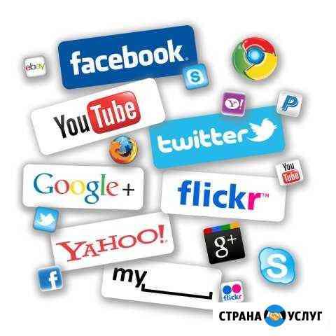 Интернет В часный сектор Астрахань