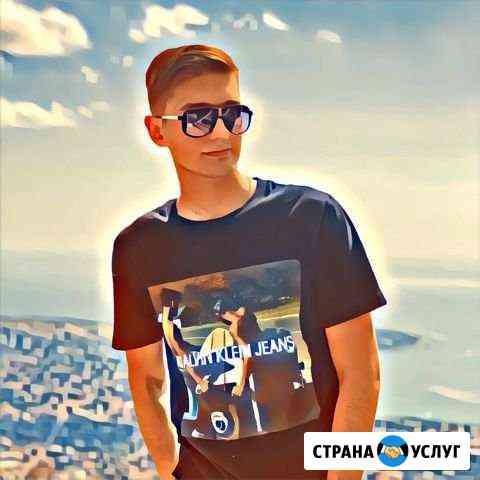 Опытный интернет-маркетолог Ставрополь
