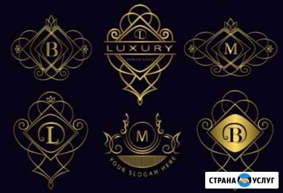 Создание логотипа Красноярск