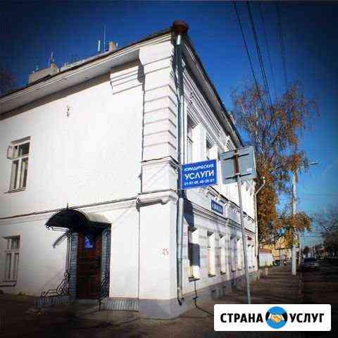 Юридические услуги по взысканию долга Кострома