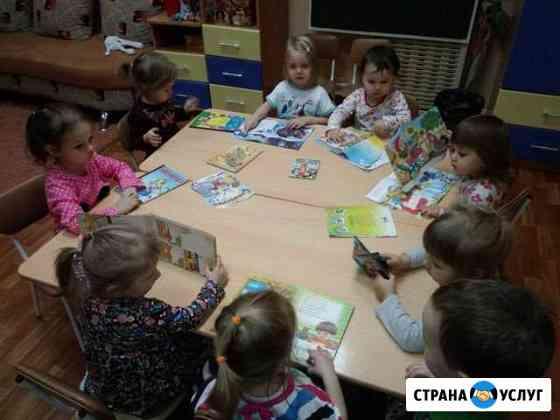 Детский сад Йошкар-Ола