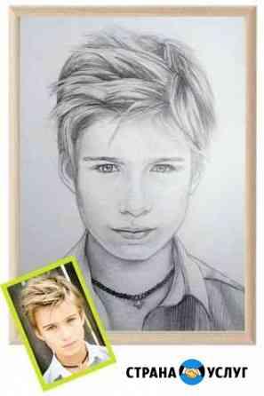 Нарисую портрет по Вашему Фото Ковров