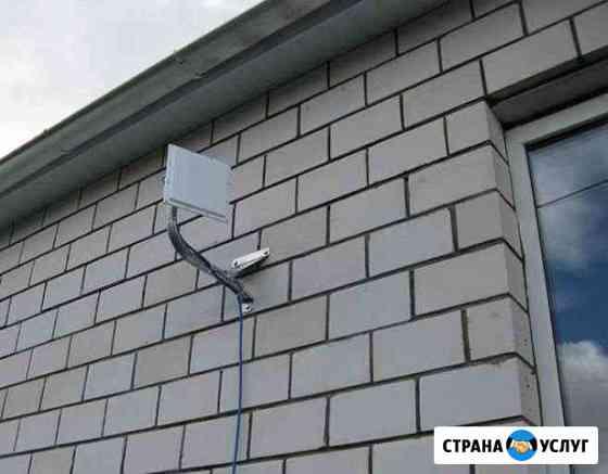 Установка интернета в частный дом Новомосковск
