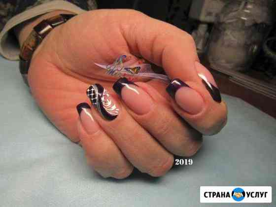 Наращивание ногтей Арзамас