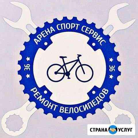 Велосипедные запчасти и ремонт велосипедов Воронеж