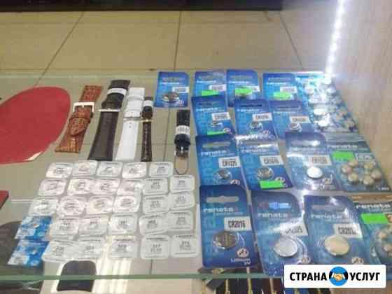 Замена батареек в часах, пультах Москва