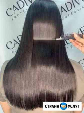 Ботокс для волос Саранск