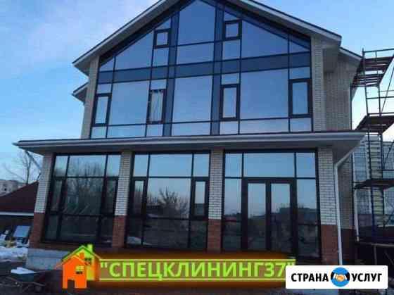 Уборка квартир, коттеджей, домов, производств, цех Иваново