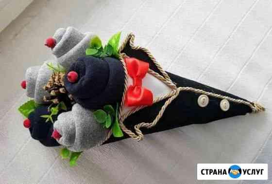 Подарок на любой праздник Приволжский