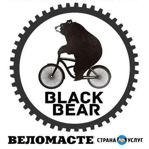 Велоремонт, ремонт велосипеда Минусинск