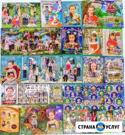 Альбомы для детских садов Пермь
