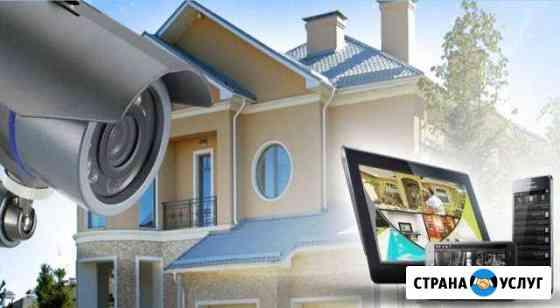 Монтаж видеонаблюдения домофонов GSM сигнализации Кинешма