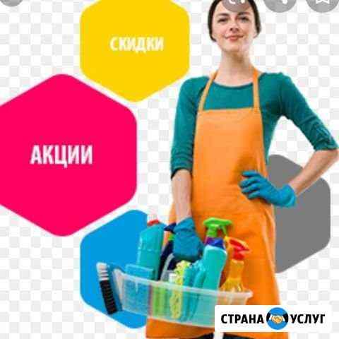 Уборка квартир Нижневартовск