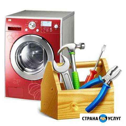 Ремонт Стиральных Машин на Дому Кострома