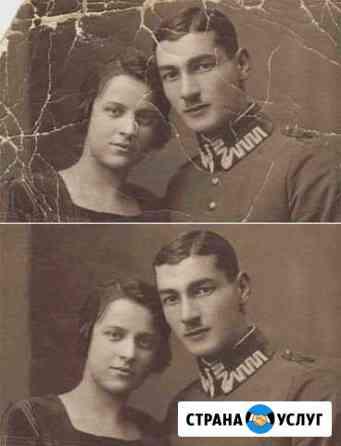 Реставрация старых фото Астрахань