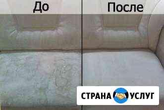 Химчистка мягкой мебели,салона автомобиля Симферополь
