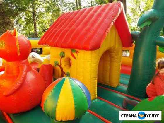 Детские праздники сдаем атракционы в аренду Майкоп