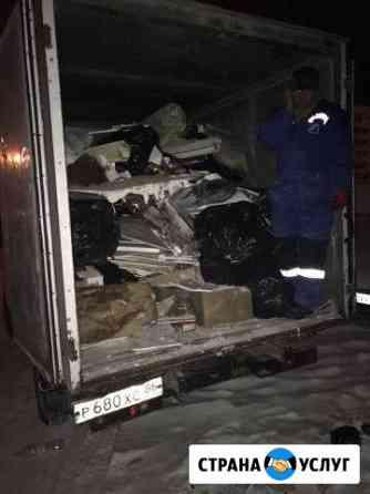 Вывоз и утилизация мусора с грузчиками Нижневартовск