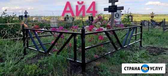 Оградки для могил Заинск