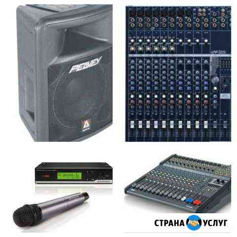Музыкальная аппаратура, музыка на праздник, музыка Омск