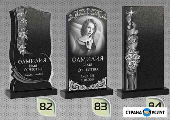 Памятники гранит мрамор тротуарная плитка Краснотурьинск
