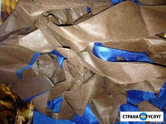 Обрезь и отходы спанбонда Шуя