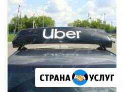 Лайтбокс Uber Липецк