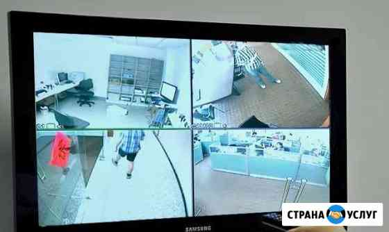 Установка видео камер для охраны объекта Санкт-Петербург