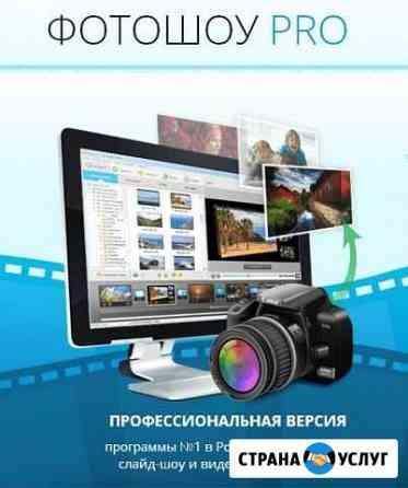 Слайд шоу Нижний Новгород