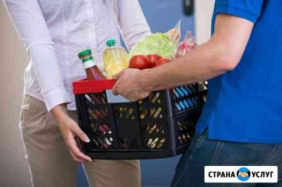 Доставка продуктов, закупка по видесвязи Краснодар