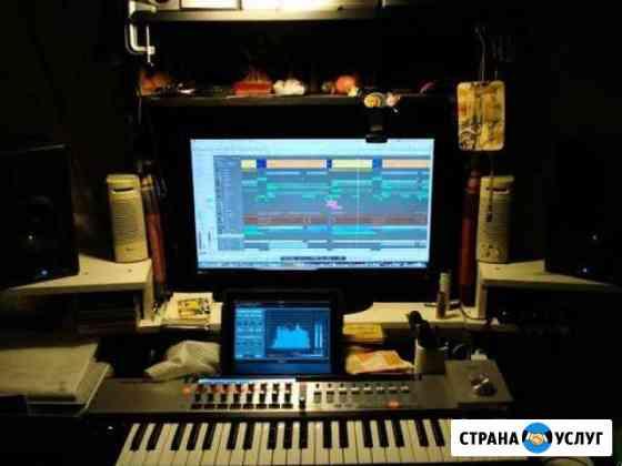 Сведение и мастеринг песен Уфа