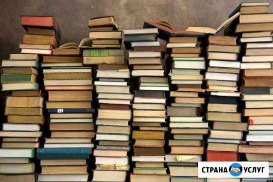 Помощь студентам Оформлю: Курсовую Диплом Реферат Северск